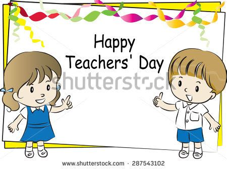 Essay on teachers day celebration